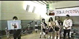Kurt Brown, Bob Barnett & Chris Zavisa on a Japanese game show