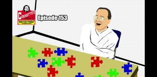 Jim Cornette's Drive Thru - Episode 153